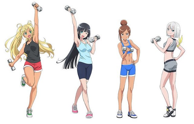 The four main characters of How Heavy Are the Dumbbells You Lift? in their work-out gear.