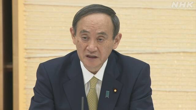 Prime Minister Suga on January 13 (via NHK)