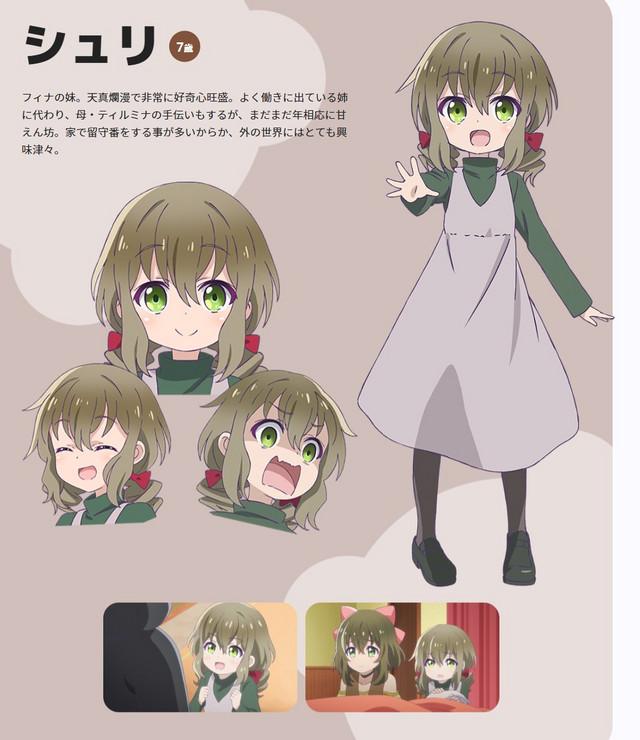 Un personaje visual de Shuri, la hermana menor de Fina del próximo anime Kuma Kuma Kuma Bear TV.