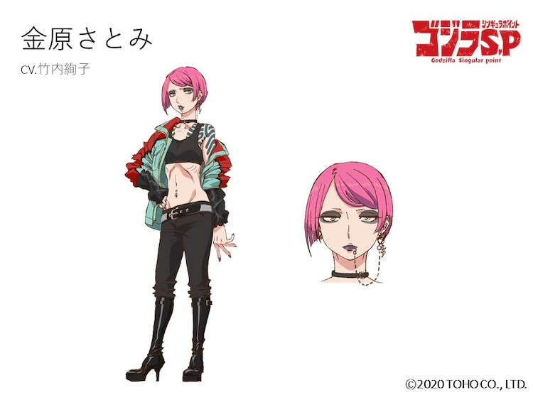 A character setting of Satomi Kanahara, a tattooed and pierced punky character from the upcoming Godzilla Singular Point TV anime.