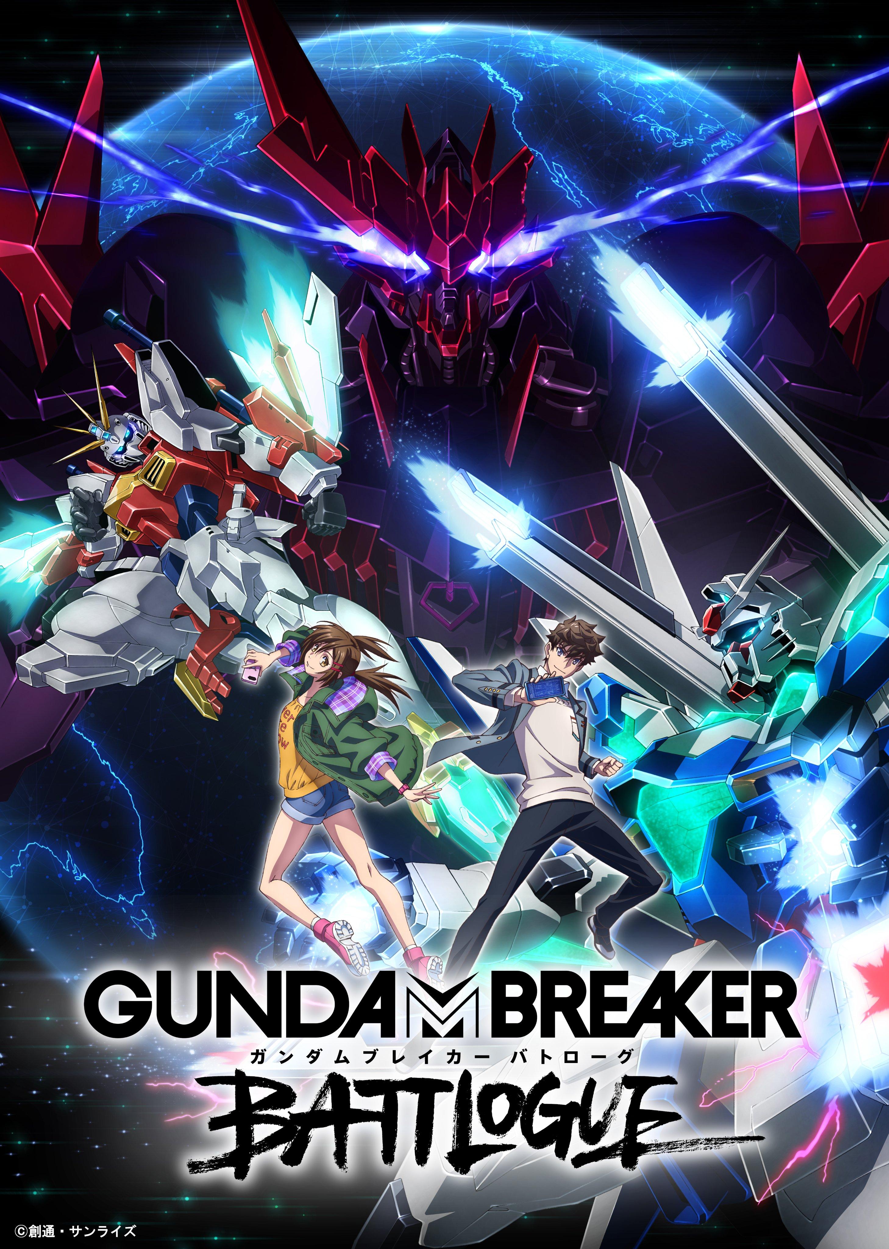 Visual clave de Battlogue de Gundam Breaker