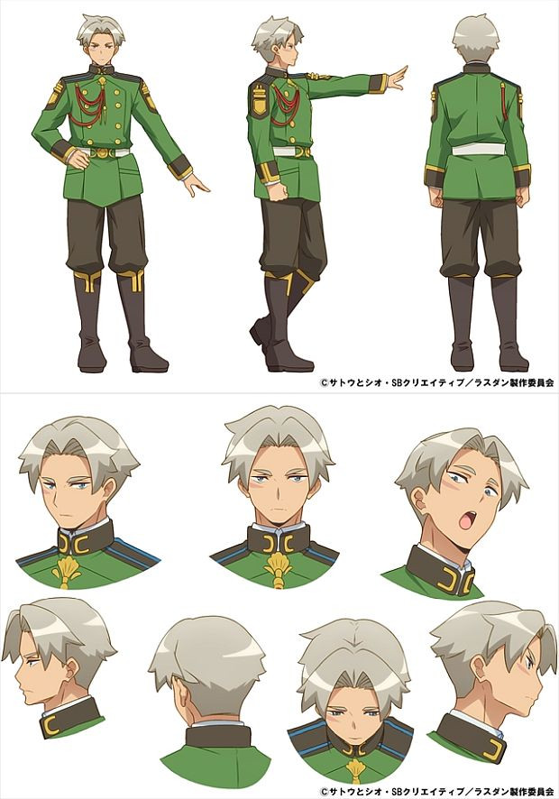 A character visual of Meltfan from the upcoming Suppose a Kid from the Last Dungeon Boonies Moved to a Starter Town TV anime.