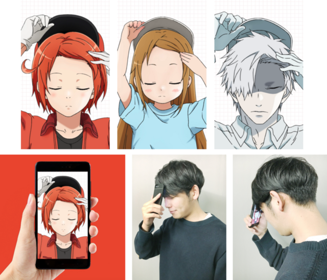 Another promotional image from the Cells at Work! x Taisho Pharmaceutical collaboration, demonstrating how smart phone users can nuzzle foreheads with the cast of Cells at Work!