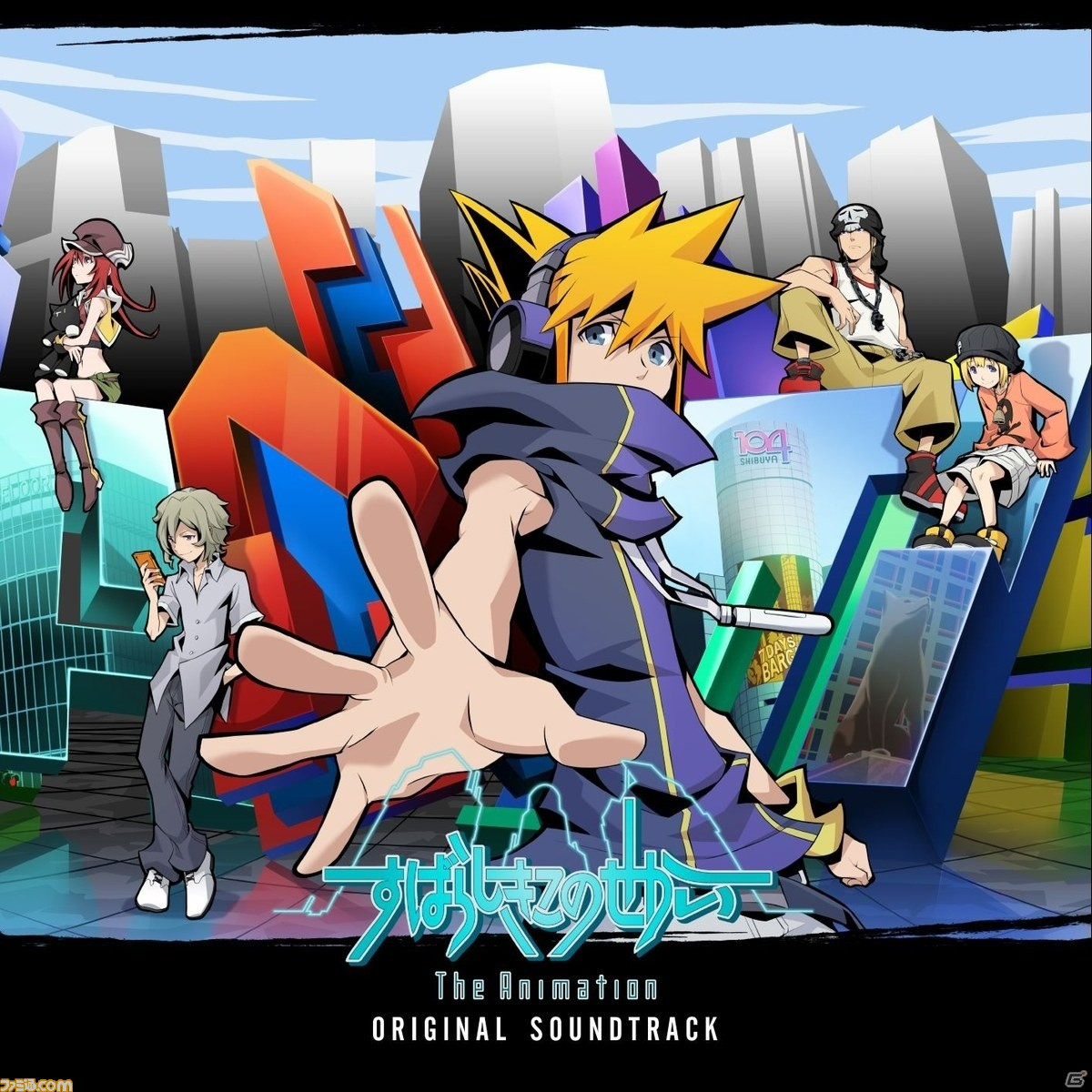 TWEWY Soundtrack Cover