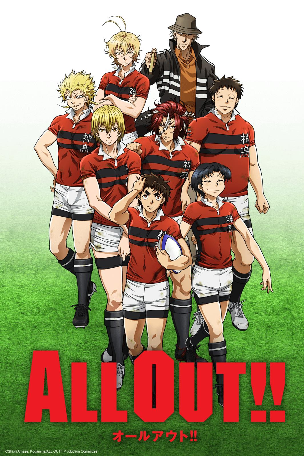 ALL OUT!! - Watch on Crunchyroll