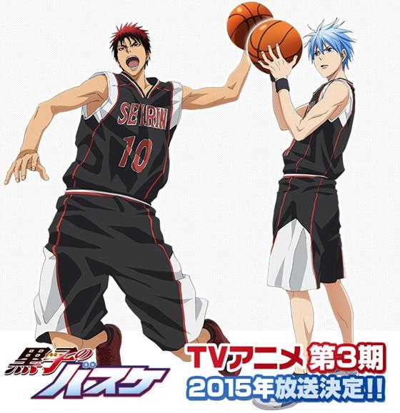 "Crunchyroll - ""Kuroko's Basketball"" TV Anime Third Season ..."