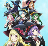 """kun and the Seven Witches"""" Anime"""