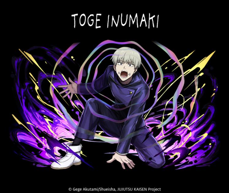 ★6 Toge Inumaki