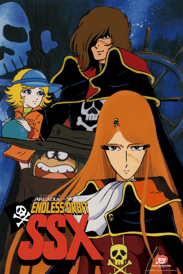 Captain Harlock: Arcadia of my Youth - Endless Orbit SSX