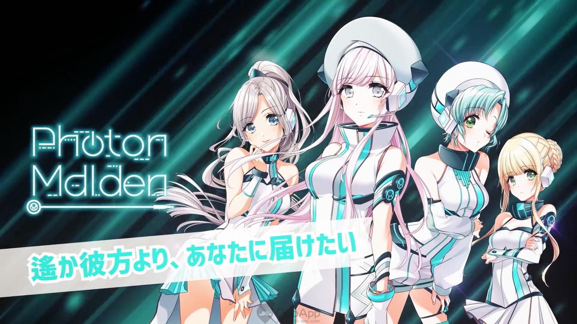D4DJ's Photon Maiden