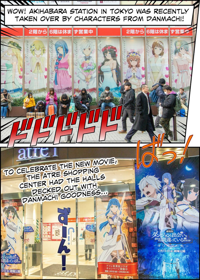 Crunchyroll - ANIME CITY - The DanMachi Event That Took over Akihabara!
