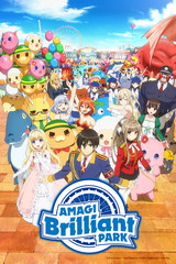 Amagi Brilliant Park