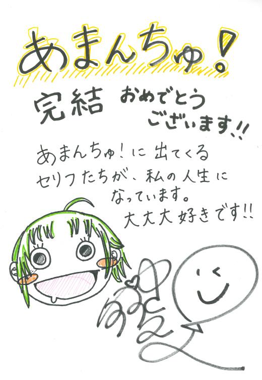 Eri Suzuki doubleuse de Hikari Kohinata