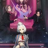 FuRyu Sets Next Caligula Effect 2 Live Stream for April 9