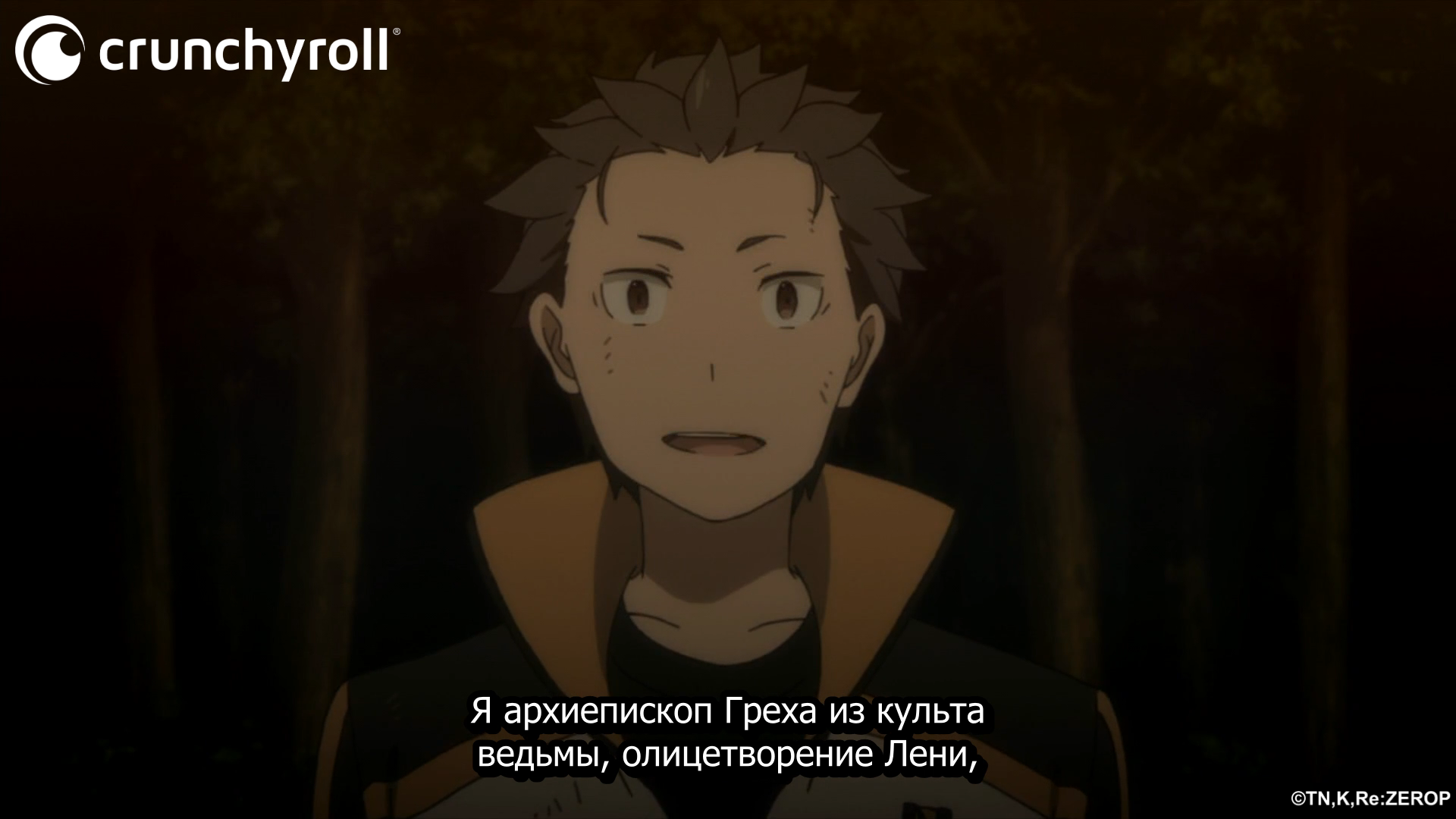 Natsuki Subaru becomes possessed by the disembodied spirit of Petelgeuse, the Sin Archbishop of the Witch's Cult, in a scene from the Re:ZERO -Starting Life in Another World- TV Anime.