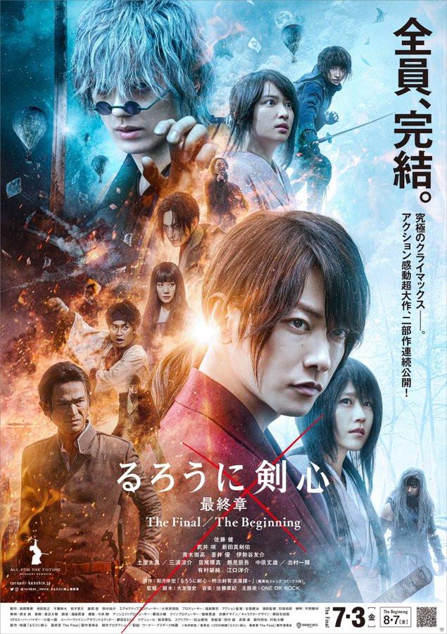 Rurouni Kenshin filme live-action pôster