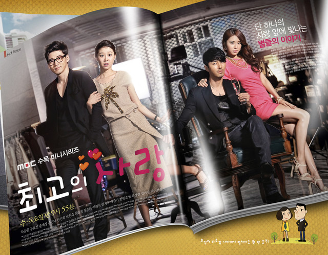 Crunchyroll - Forum - [KDrama~2011] The Greatest Love / Best