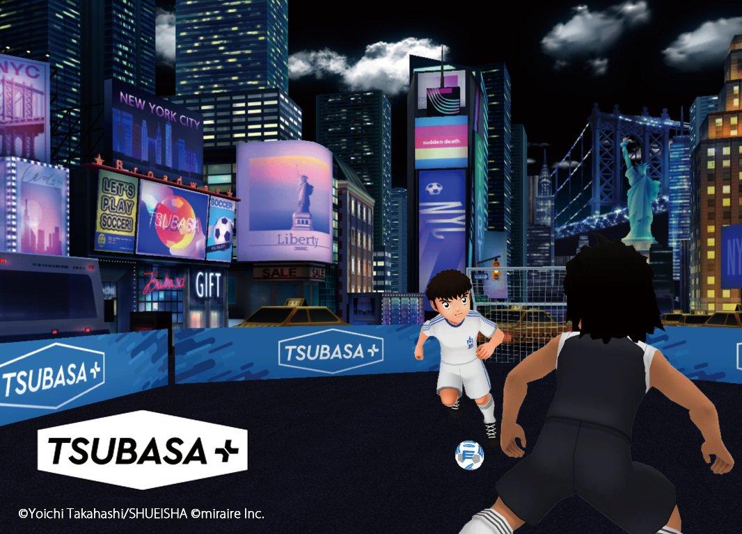 Tsubasa+, nuevo juego de realidad aumentada de Captain Tsubasa para smartphones