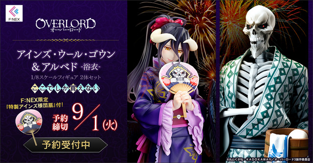 A promotional image for the 1/8 scale Overlord yukata figures from FuRyu, featuring Albedo and Ainz Ooal Gown dressed in summer kimonos while fireworks burst in the background.