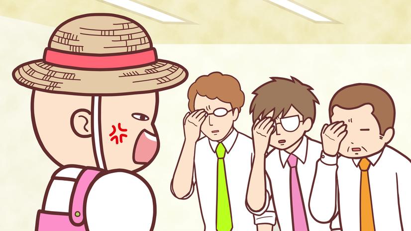 El gerente general Takeda, un ejecutivo de 47 años transformado en un bebé, les grita a sus tres subordinados en una escena del próximo anime de televisión Aka-chan Honbuchou.