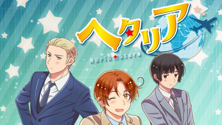 Hetalia World Stars, llegando a Funimation