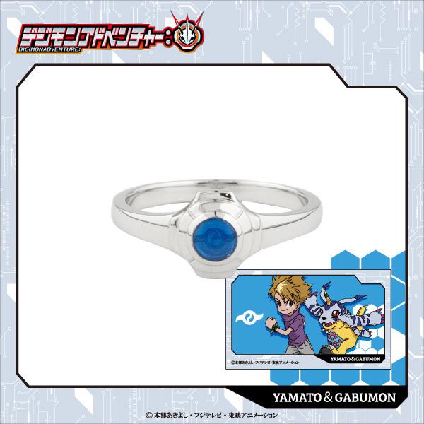 Yamato & Gabumon ring (blue)