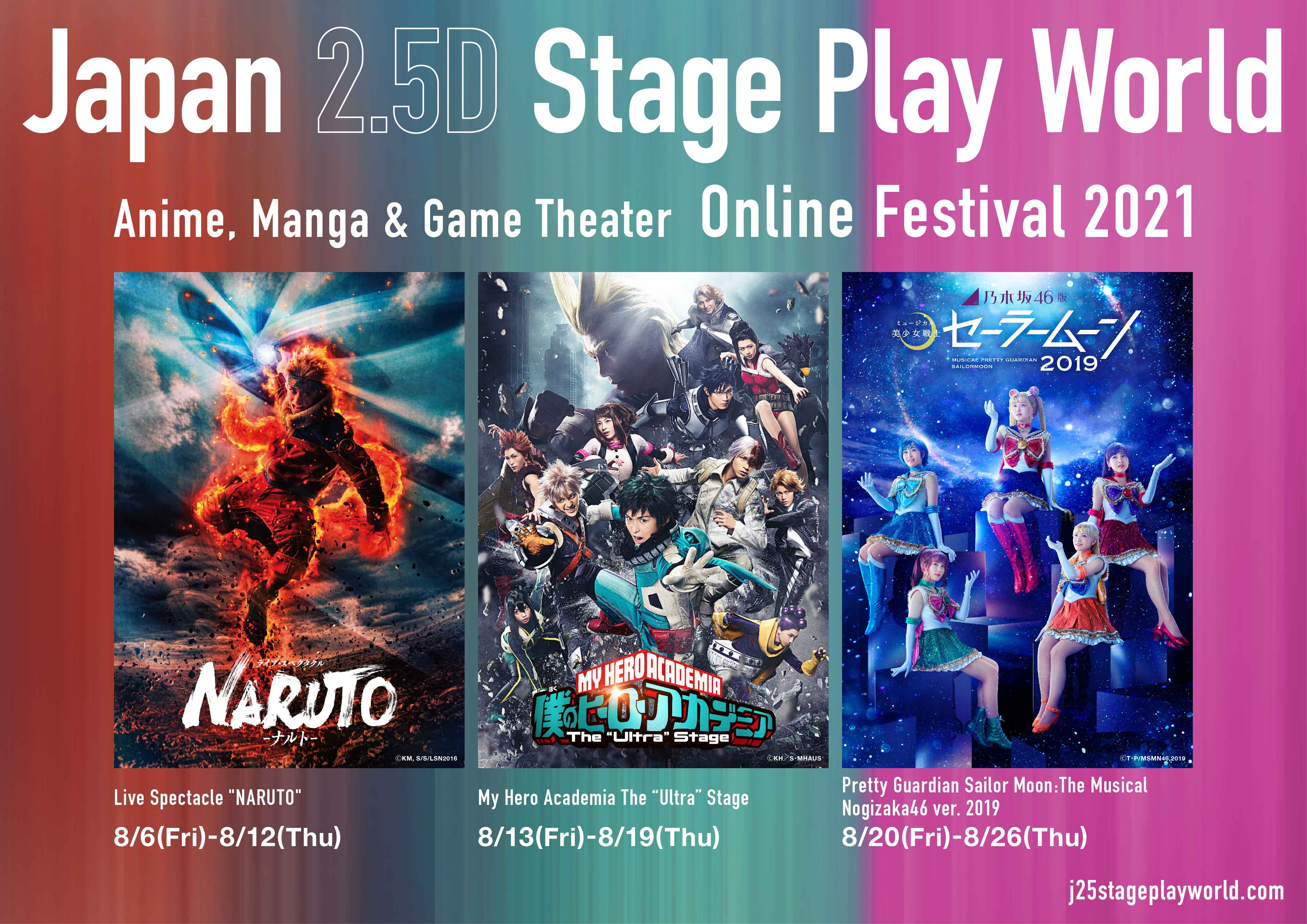 Japan 2.5D Stage Play World