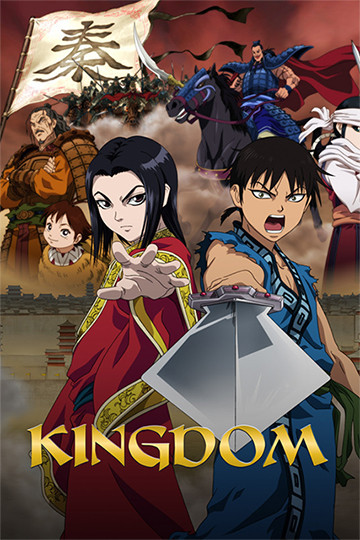 Kingdom Main Visual