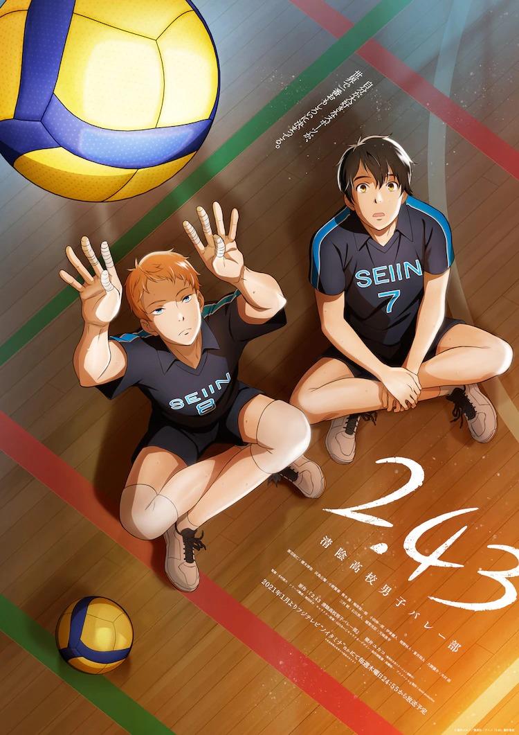 2.43: Club de voleibol masculino de la escuela secundaria de Seiin