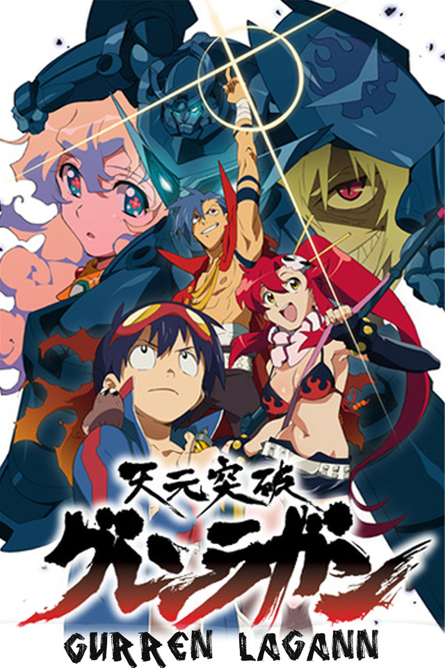 Image result for gurren lagann