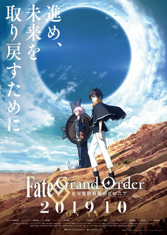 d065cf46878ac8be49d2ccf3bac153941553419996_full - Fate/Grand Order: Zettai Majuu Sensen Babylonia [02/21+Esp] (Emisión) [FS] - Anime Ligero [Descargas]