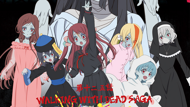 Crunchyroll - Walk with the Dead at the First ZOMBIE LAND