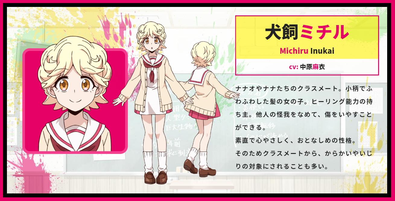 A character setting of Michiru Inukai from the upcoming Talentless Nana TV anime.