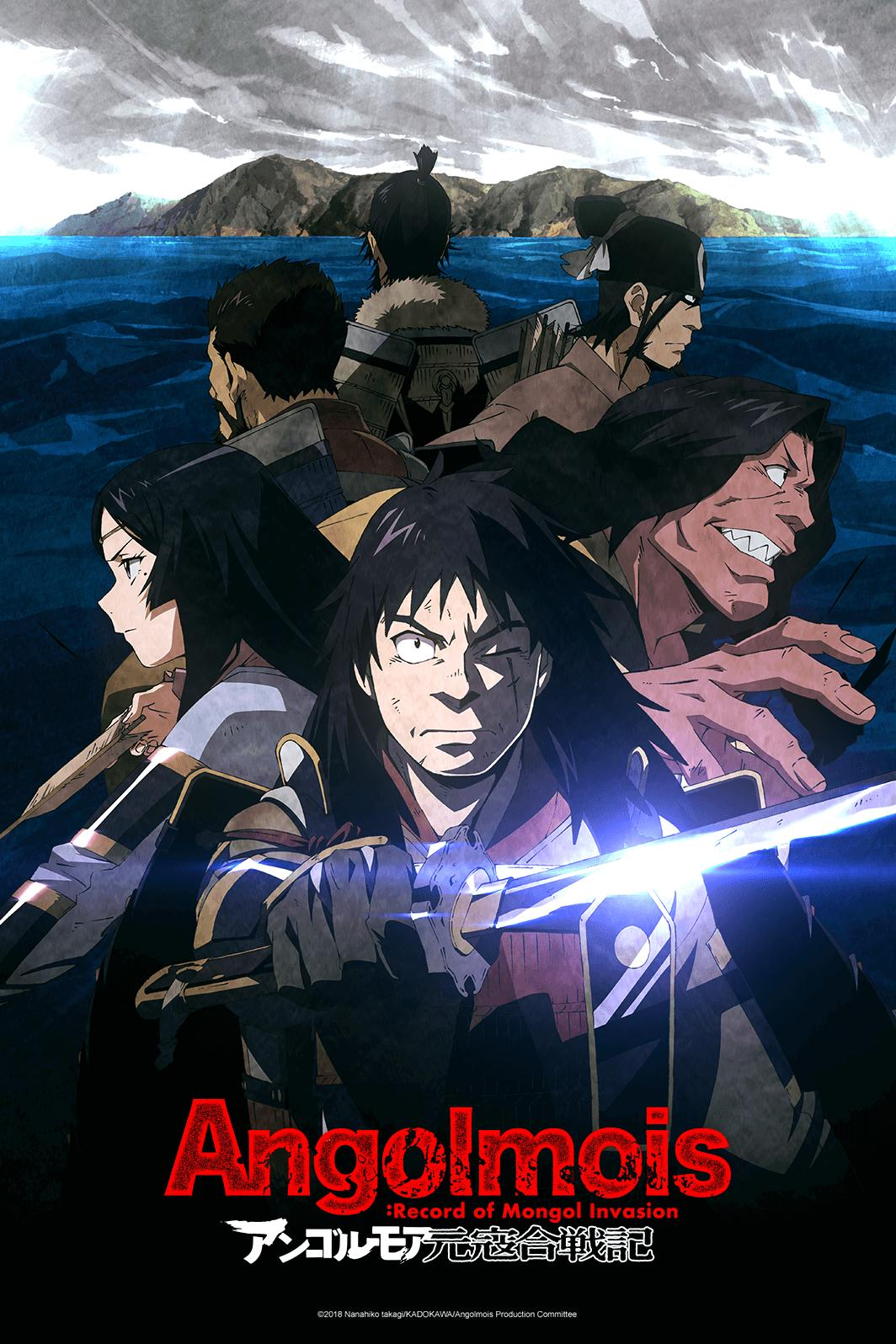 Angolmois: Record of Mongol Invasion - Watch on Crunchyroll
