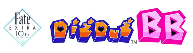 Fate/EXTRA 10th Anniversary: Dig Dug BB