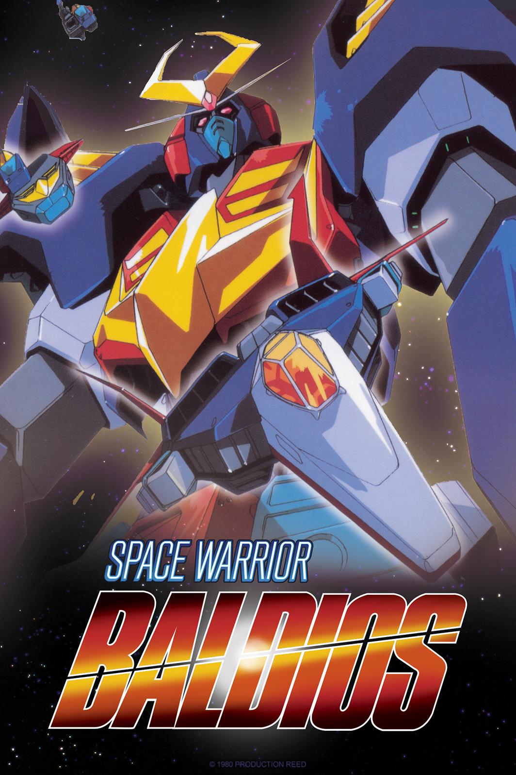 Crunchyroll добавляет в каталог Space Warrior Baldios, Hells и многое другое