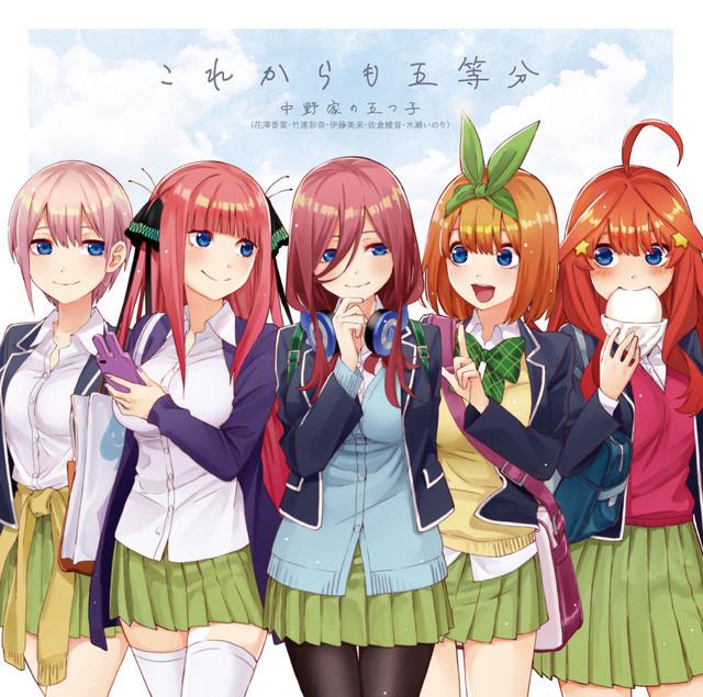 'Korekara mo Gotoubun (Quintuplets Forever)' single