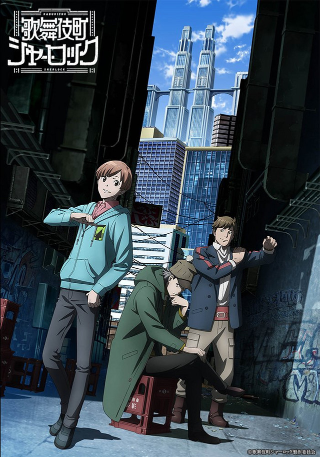 James Moriarty, Sherlock Holmes, and John Watson gather in a shady alleyway in the Kabukicho Sherlock TV anime.