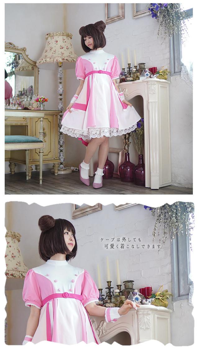 aa22017f27 The dress is available in pink (Doremi), orange (Hazuki), blue (Aiko),  purple (Onpu), and yellow (Momoko):
