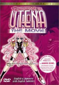Revolutionary Girl Utena: Adolescence Apocalypse