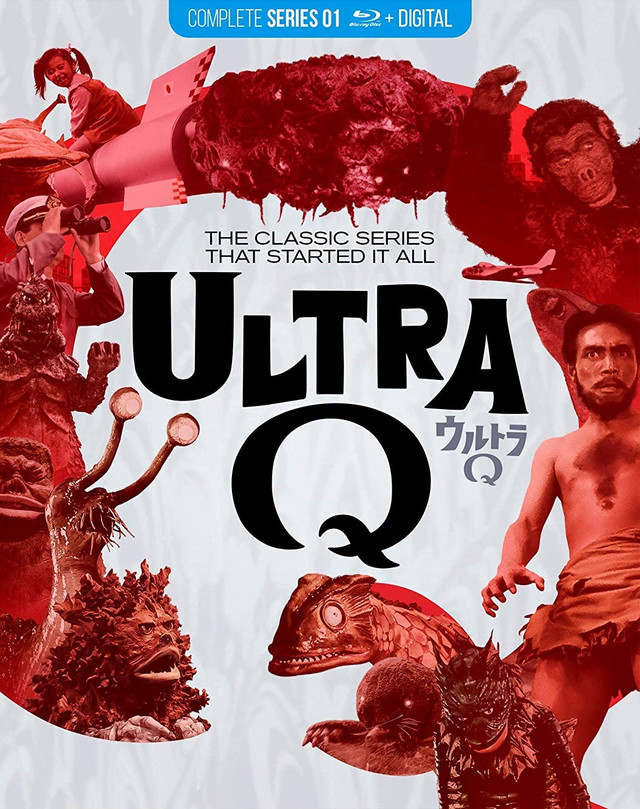 The cover of Mill Creek Entertainment's Bluray release of Ultra Q.