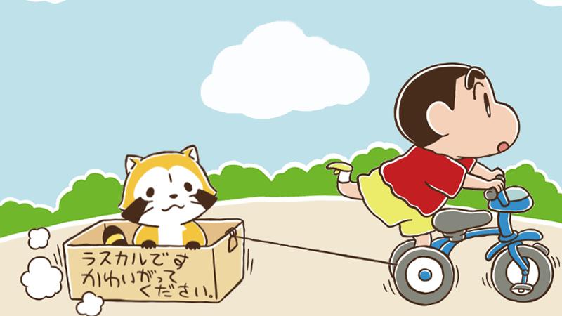 Rascal the Raccoon and Crayon Shin-chan