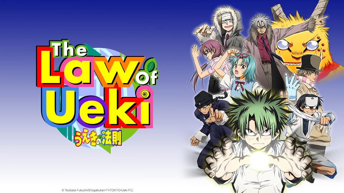 La ley de Ueki