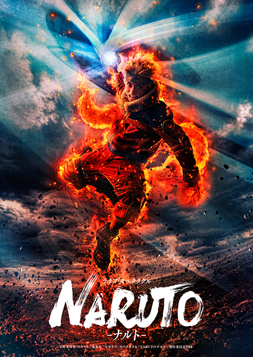 """Live Spectacle """"NARUTO"""""""