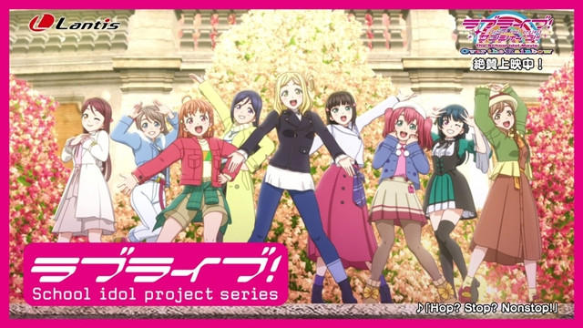 Crunchyroll - Watch Official Anime MV for Love Live! Sunshine