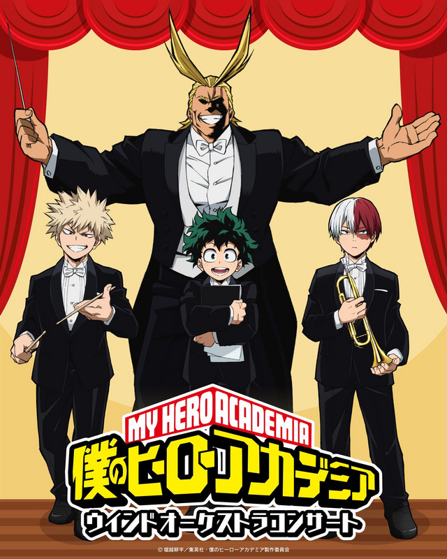 A key visual for the My Hero Academia Wind Orchestra Concert event, featuring All Might, Bakugo, Deku, and Todoroki in tuxedos with musical instruments.