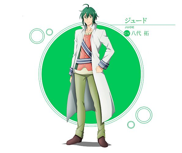 A character visual of Jude, an alchemical researcher from the upcoming The Saint's Magic Power is Omnipotent TV anime.
