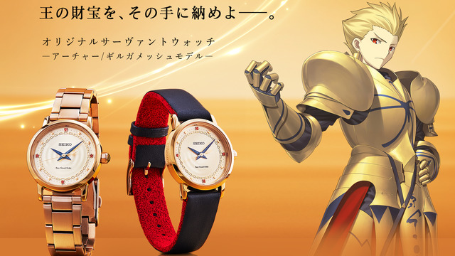 crunchyroll fate grand order releases gilgamesh watch fit for