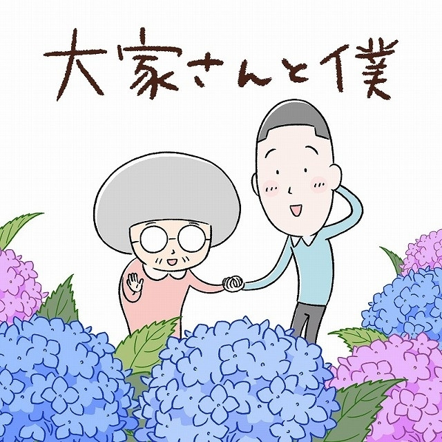 "Landlady and ""Me"" hold hands and wave at the camera in a key visual for the upcoming Oyasan to Boku short form TV anime."