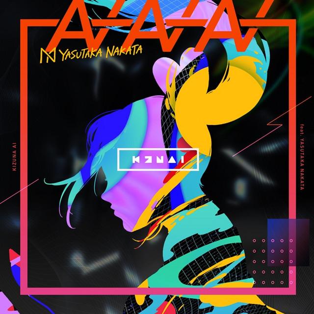 "Maret 2019, Kizuna Ai Siap Rilis Single Kolaborasi Terbaru ""AIAIAI"""